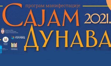 Sajam Dunava od 30. jula do 1. avgusta u Golupcu