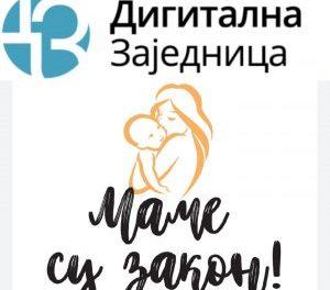 """Udruženje Mame Su Zakon i Digitalna zajednica pokrenuli inicijativu """"I preduzetnice su mame"""""""
