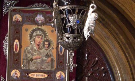 Danas je Mala Gospojina – rođenje Presvete Bogorodice
