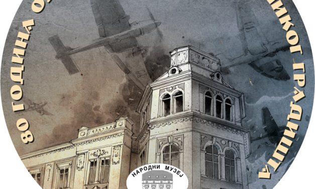 Otvaranje izložbe, promocija knjige i predstavljanje spomenice obeležavanja 80 godina od bombardovanja Velikog Gradišta