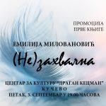 """Promocija prve knjige Emilije Milovanović – """"(Ne)zahvalna"""""""