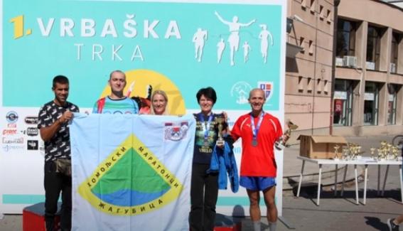 Novi uspesi Homoljskih maratonaca