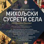 """Manifestacija """"Miholjski susreti sela"""" 16. oktobra u Ravništu"""